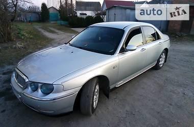 Rover 75 2000 в Новограде-Волынском