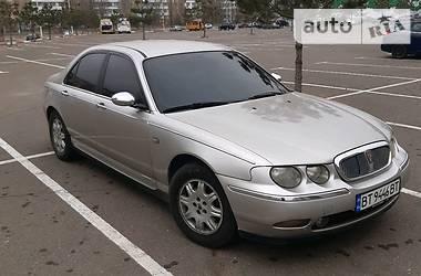 Rover 75 1999 в Николаеве