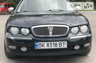 Rover 75 2000 в Борисполе