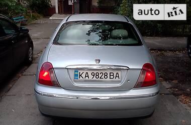 Rover 75 2000 в Киеве