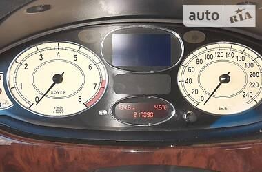 Rover 75 2000 в Стрые