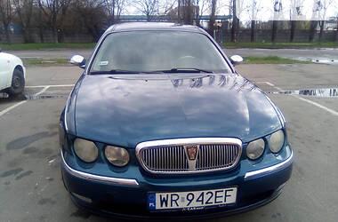 Седан Rover 75 2021 в Києві