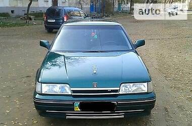 Rover 827 1990 в Лисичанске