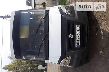 РУТА 19 2008 в Житомире