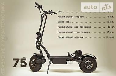 Саморобний Саморобний мото 2016 в Києві