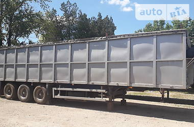 Schmitz Cargobull SCS 2000 в Кропивницком