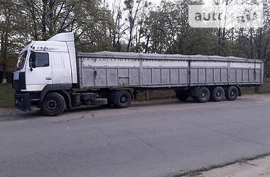 Schmitz Cargobull SPR 1994 в Катеринополе