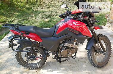 Shineray X-Trail 250 2020 в Хусте