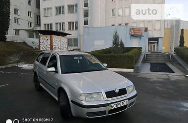Skoda Octavia 2002 в Хмельницком