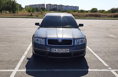 Седан Skoda Superb 2005 в Кропивницькому