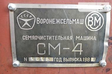 СМ 4 1987 в Волочиске