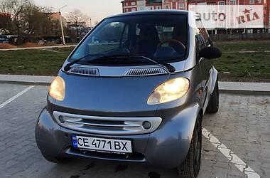 Smart City 2000 в Черновцах