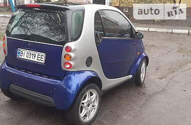 Smart City 2000 в Полтаві
