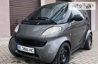 Smart City 2000 в Львові