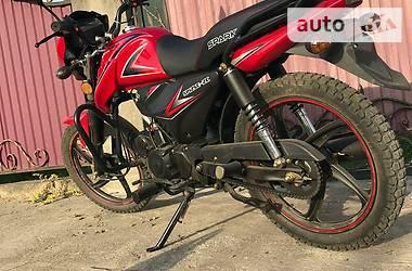 Spark SP 125C-2C 2020 в Хусті