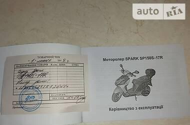 Spark SP-150 2017 в Пустомытах