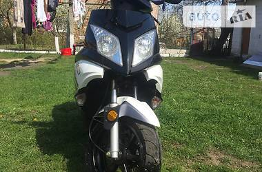 Speed Gear 50 2014 в Черновцах