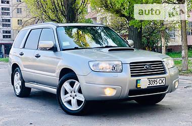 Subaru Forester 2007 в Кам'янському