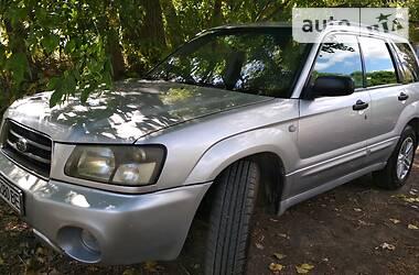 Subaru Forester 2005 в Тернополе