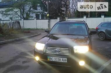 Subaru Forester 2007 в Львове