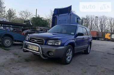 Subaru Forester 2005 в Одессе