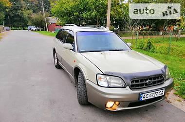 Subaru Legacy Outback 1999 в Владимир-Волынском