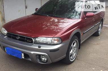 Subaru Legacy Outback 1998 в Киеве