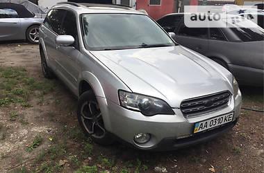 Subaru Legacy Outback 2005 в Киеве