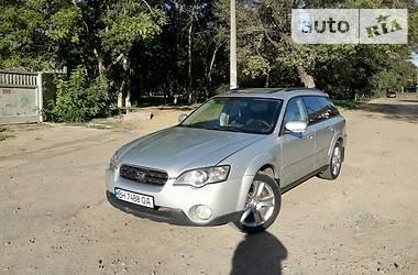 Subaru Legacy Outback 2004 в Одессе