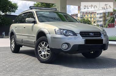 Универсал Subaru Legacy Outback 2005 в Днепре