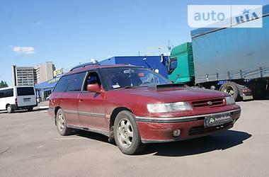 Subaru Legacy 1993 в Николаеве