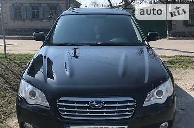 Subaru Outback 2008 в Павлограде