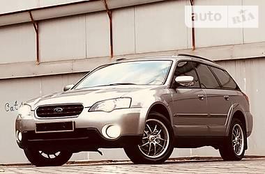 Subaru Outback 2007 в Одессе