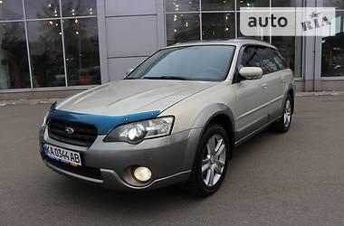 Subaru Outback 2005 в Киеве