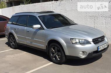 Subaru Outback 2003 в Киеве