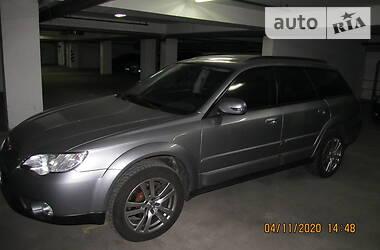Subaru Outback 2007 в Киеве