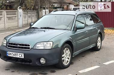 Subaru Outback 2000 в Виннице