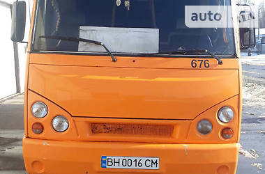 TATA A079 2006 в Одесі