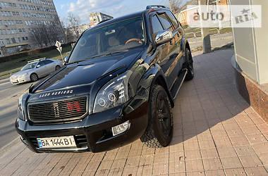 Toyota Land Cruiser Prado 120 2004 в Кропивницком