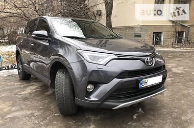 Toyota Rav 4 2016 в Одессе