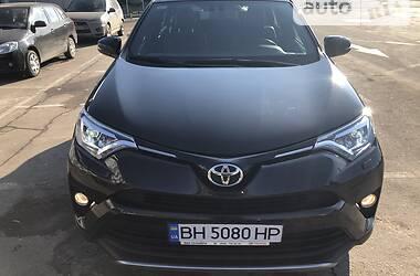 Toyota RAV4 2017 в Одесі