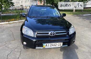 Внедорожник / Кроссовер Toyota RAV4 2008 в Киеве