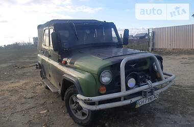 УАЗ 3151201 1995 в Голой Пристани