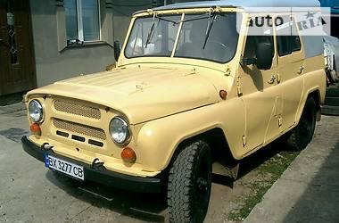 УАЗ 31512 1989 в Каменец-Подольском