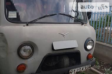УАЗ 3303 1994 в Нетішині