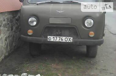 УАЗ 3303 1993 в Тячеве
