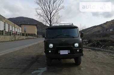 УАЗ 3303 2007 в Рахове