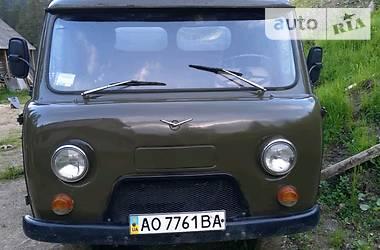 УАЗ 452 Д 1985 в Буковеле