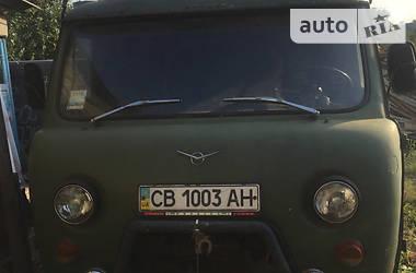 УАЗ 452 Д 1983 в Чернигове