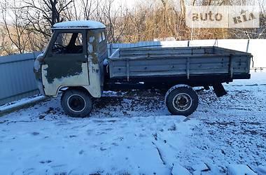 УАЗ 452 Д 1980 в Хмельницком